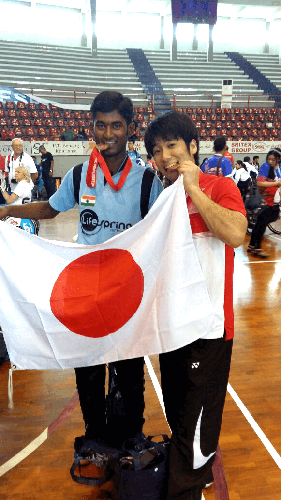 International Badminton Tournament