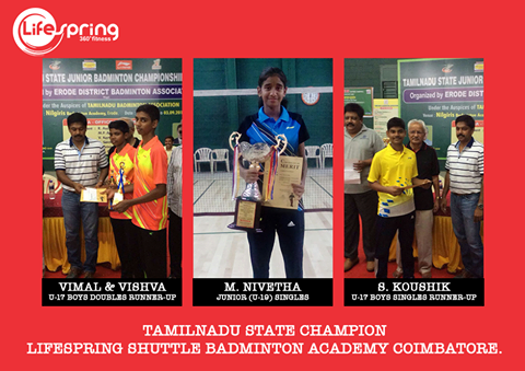 Tamilnadu State Junior Ranking Tournament